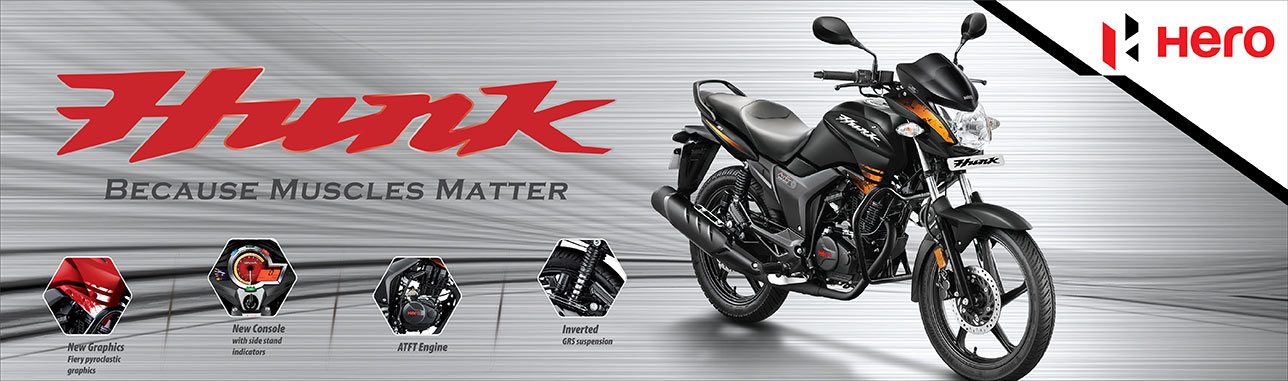 Hero Hunk Bike, Specs, Images, Price, Features, Hunk Mileage